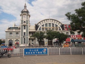 The old Peking train station, now the China Train Museum