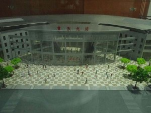 Scale model of the new Chongqing high speed railway station.